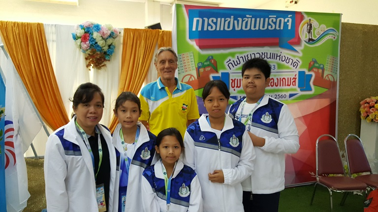 Chumphon - Thailand under 16 National Championships, March 2017