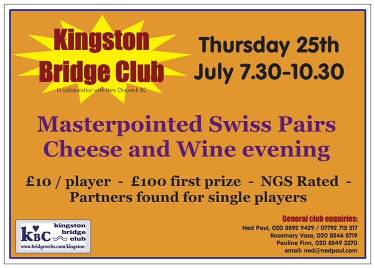 'Swiss Pairs' Evening  - July 25th
